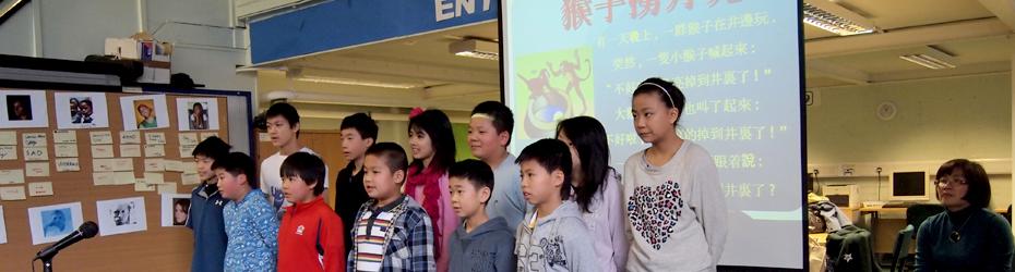 Glasgow Chinese School Kelvin College